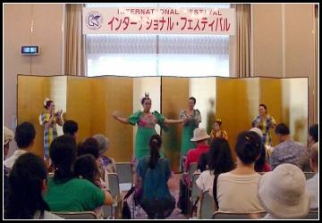 インターナショナル・フェスティバルinカワサキ2